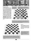 Шахматы. Самый полный самоучитель для начинающих — фото, картинка — 3