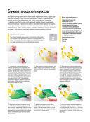 Нарисуй цветы в стиле модерн акварелью по схемам — фото, картинка — 1