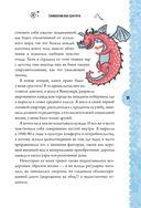Сису. Поиск источника отваги, силы и счастья по-фински — фото, картинка — 12