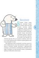 Сису. Поиск источника отваги, силы и счастья по-фински — фото, картинка — 4