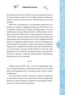 Сису. Поиск источника отваги, силы и счастья по-фински — фото, картинка — 6