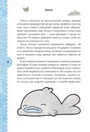 Сису. Поиск источника отваги, силы и счастья по-фински — фото, картинка — 7