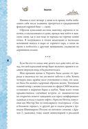 Сису. Поиск источника отваги, силы и счастья по-фински — фото, картинка — 9