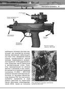 Самое современное оружие и боевая техника — фото, картинка — 15