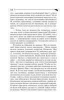 Клеопатра с парашютом (м) — фото, картинка — 14
