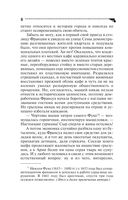Клеопатра с парашютом (м) — фото, картинка — 8