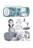 Неотложка. Графический роман о врачах, пациентах и борьбе за жизнь — фото, картинка — 8
