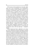 Платон. Диалоги — фото, картинка — 5