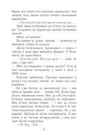 Салавей. Сярэбраная табакерка — фото, картинка — 7
