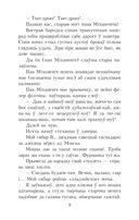 Салавей. Сярэбраная табакерка — фото, картинка — 8