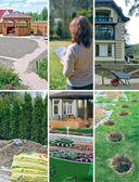 Красивые сады. Секреты ландшафтных дизайнеров — фото, картинка — 8
