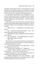 Пятьдесят оттенков серого (м) — фото, картинка — 11