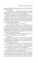 Пятьдесят оттенков серого (м) — фото, картинка — 13