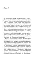 Пятьдесят оттенков серого (м) — фото, картинка — 7
