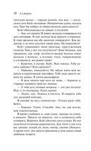 Пятьдесят оттенков серого (м) — фото, картинка — 8