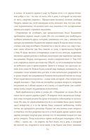 Библейская история Ветхого завета. Иллюстрированное издание — фото, картинка — 14