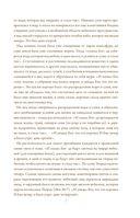 Библейская история Ветхого завета. Иллюстрированное издание — фото, картинка — 7