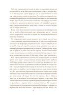 Библейская история Ветхого завета. Иллюстрированное издание — фото, картинка — 8