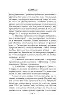 Афанасий Никитин и Создатель механизмов — фото, картинка — 3