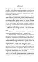 Афанасий Никитин и Создатель механизмов — фото, картинка — 5