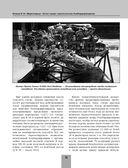 Конвэр В-36 «Миротворец». Гигант среди стратегических бомбардировщиков — фото, картинка — 12
