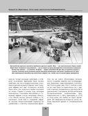 Конвэр В-36 «Миротворец». Гигант среди стратегических бомбардировщиков — фото, картинка — 14