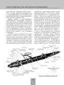 Конвэр В-36 «Миротворец». Гигант среди стратегических бомбардировщиков — фото, картинка — 8
