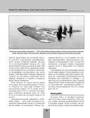 Конвэр В-36 «Миротворец». Гигант среди стратегических бомбардировщиков — фото, картинка — 10
