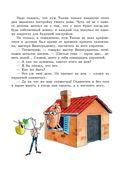 Приключения Чиполлино. Джельсомино в Стране лжецов — фото, картинка — 12