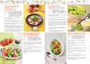 100 лучших рецептов салатов и закусок к празднику и на каждый день — фото, картинка — 1