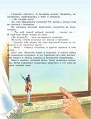 Большая книга любимых сказок — фото, картинка — 7