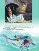 Большая книга любимых сказок — фото, картинка — 9