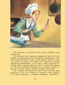 Большая книга любимых сказок — фото, картинка — 10