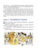 Орден Желтого Дятла — фото, картинка — 10