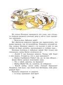 Орден Желтого Дятла — фото, картинка — 15
