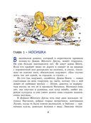 Орден Желтого Дятла — фото, картинка — 3
