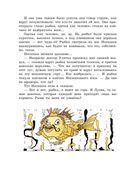 Орден Желтого Дятла — фото, картинка — 5