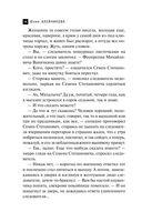Крест Иоанна Кронштадтского (м) — фото, картинка — 14
