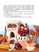 Новогодние сказки — фото, картинка — 6