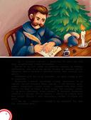 Новогодние сказки — фото, картинка — 7