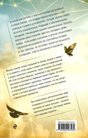 Притяжение неба — фото, картинка — 16