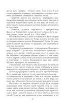Цветок камалейника — фото, картинка — 10