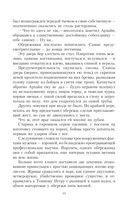 Цветок камалейника — фото, картинка — 13