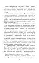 Цветок камалейника — фото, картинка — 14