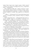 Цветок камалейника — фото, картинка — 16