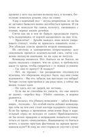 Цветок камалейника — фото, картинка — 7