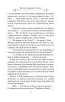 Колдун высшего звена (м) — фото, картинка — 11