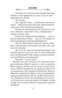 Колдун высшего звена (м) — фото, картинка — 12