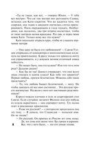 Русская наследница (м) — фото, картинка — 8
