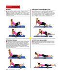 Ударный план для тела — фото, картинка — 9